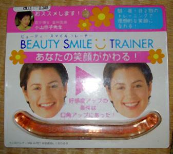 Smiletrainer